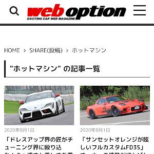 のカスタム事例画像 ITO SYOKAI 伊藤笑会さんの2020年08月01日07:25の投稿