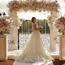 Wedding photographer Natalya Golovan (NataliSNV2007). Photo of 19.10.2018