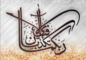 Calligraphy Amazing - screenshot thumbnail 03
