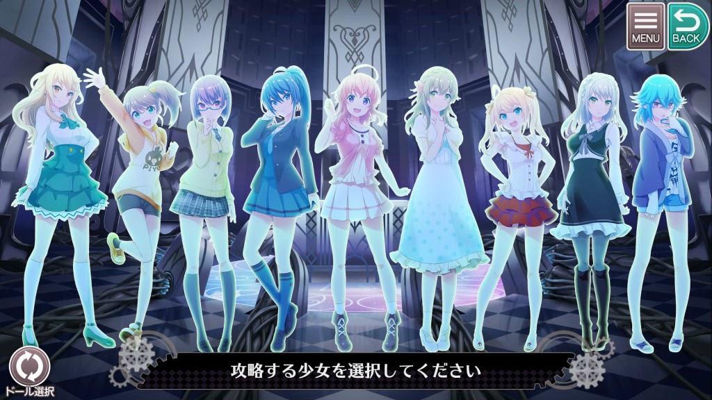 [Project Tokyo Dolls] พร้อมเปิดให้บริการดาวน์โหลดแล้ว!