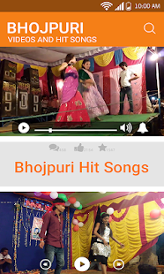 Bhojpuri Videos and Song 2017 - náhled