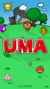 "Evolution Game ""UMA"" - náhled"