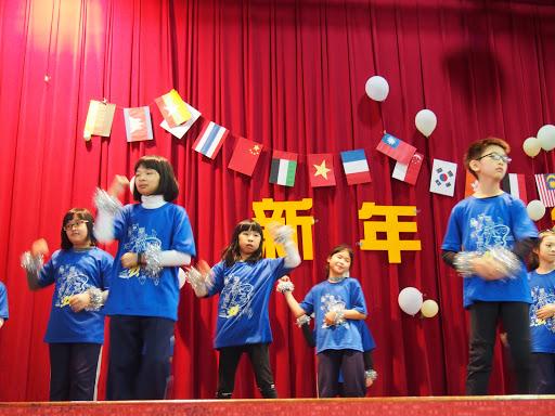 1091223多元文化國際日暨學習成果發表會
