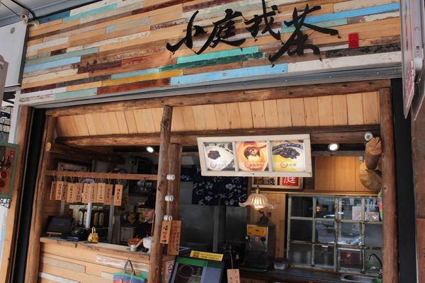 小庭找茶台中第二市場店-翻轉古早味甜點,台中第二市場的古早好滋味