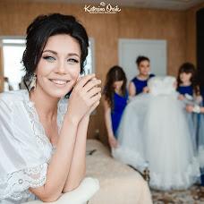 Wedding photographer Katerina Orsik (Rapsodea). Photo of 10.07.2016