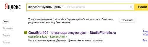 https://img-fotki.yandex.ru/get/16145/269405145.59/0_f645c_dabbe136_L.png