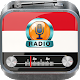 Download All Yemen Radios in One App For PC Windows and Mac