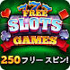 Free Slot Games™ - スロットゲーム - Androidアプリ