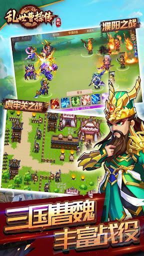 u4e82u4e16u66f9u64cdu50b3 filehippodl screenshot 5