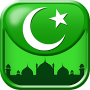 Game Islamic General Knowledge Quiz Islamic Quiz Games APK for Kindle