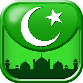 Islamic General Knowledge Quiz Islamic Quiz Games