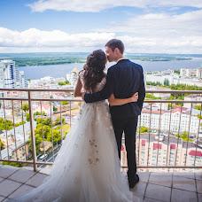 Wedding photographer Aleksandr Geraskin (geraskin). Photo of 24.09.2018