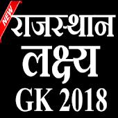 Rajasthan Gk Pro Android APK Download Free By HiFi Studies