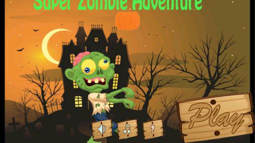 Super Zombie Adventure