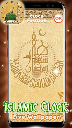 Download Islamic Clock Live Wallpaper Google Play softwares