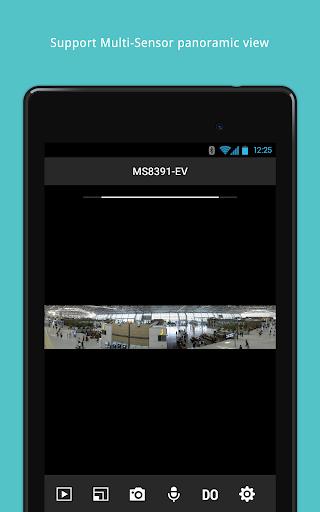 Download VIVOTEK iViewer for PC
