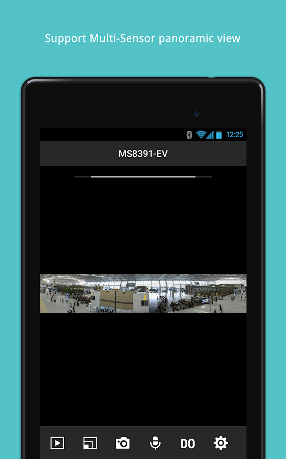 VIVOTEK iViewer- screenshot