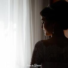 Wedding photographer Irina Efimova (EfimovaIrina). Photo of 20.11.2016