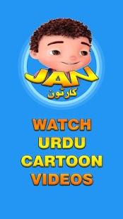Urdu Cartoon Jan - náhled