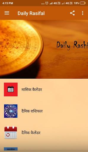 Daily Rashifal (u0939u093fu0928u094du0926u0940) / News / Thirukurral screenshots 1