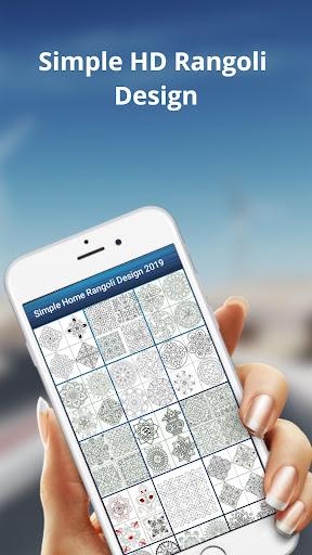 Simple Home Rangoli Design 2020 16.0.1 screenshots 2