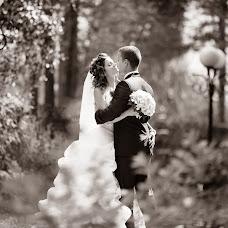 Wedding photographer Aleksandr Kostyunin (Surgutfoto). Photo of 01.03.2017