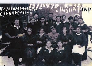Photo: Комсомольская организация в с. Матвеевка.
