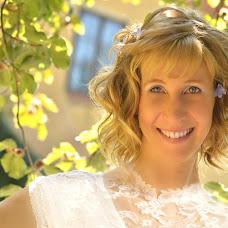 Wedding photographer Natalie Safronova (Dorosia). Photo of 13.11.2013