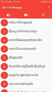 Khmer Thai Phrases - náhled