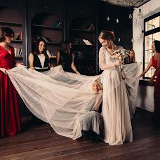 Wedding photographer Valentin Gricenko (PhotoVel). Photo of 30.10.2017