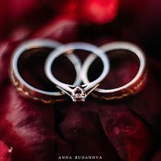 Wedding photographer Anna Rudanova (rudanovaanna). Photo of 23.08.2018