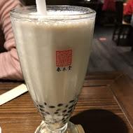春水堂人文茶館(林口店)