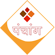 Hindi Panchang 2017 (Calendar)