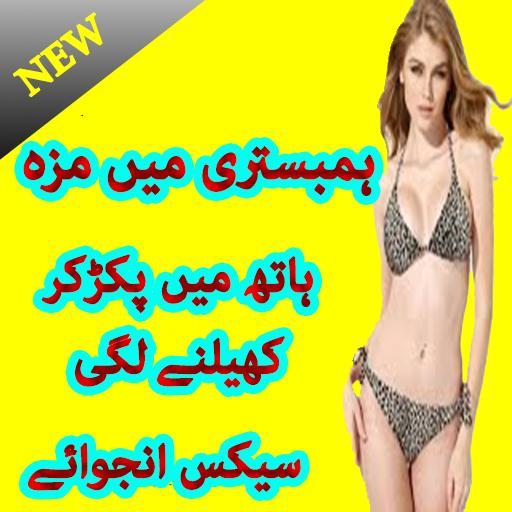 Humbistry Main Lazat Barhana