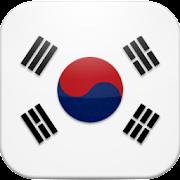 Korean Radio Stations 라디오