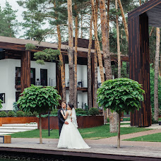 Wedding photographer Ekaterina Belozerceva (Usagi88). Photo of 09.07.2017