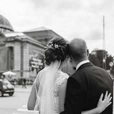 Wedding photographer Nataly Dauer (Dauer). Photo of 04.10.2018