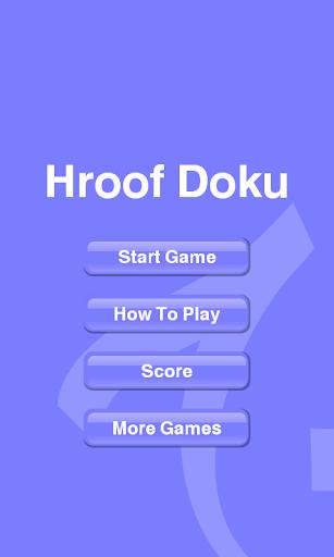 Hroof Doku