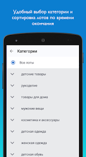 Кашалот- screenshot thumbnail