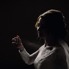 Wedding photographer Nikita Klimovich (klimovichnik). Photo of 27.06.2017