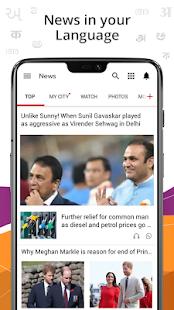 India News,Latest News App,Top Live News Headlines 1