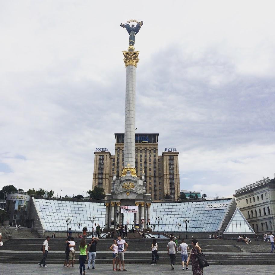 Maidanin aukio, Kiova, Ukraina.