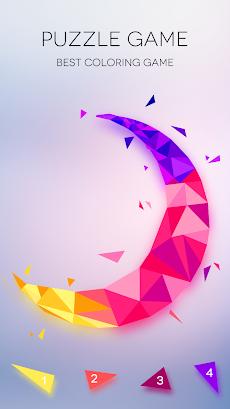 No.Poly - ぬりえ 無料, 塗り絵, 色塗りアプリ, 数字で色, 塗り絵 数字 無料のおすすめ画像2