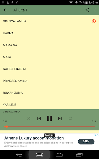 Ali Jita screenshot 2