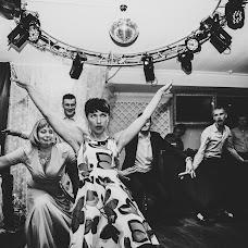 Wedding photographer Katerina Bessonova (bessonovak). Photo of 17.11.2016