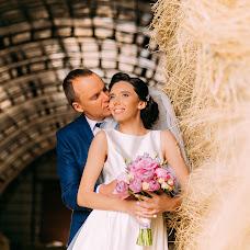Hochzeitsfotograf Darya Ansimova-Yacyuta (Ansimova). Foto vom 22.05.2016