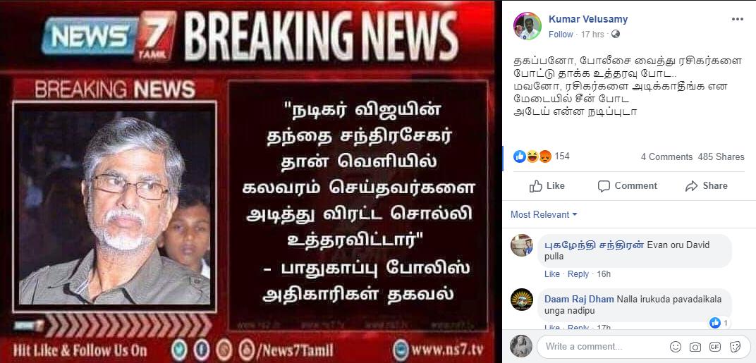 Vijay 2.png