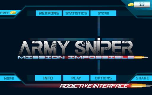 陸軍狙撃ミッションインポッシブル