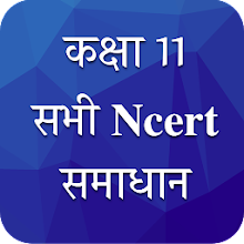 Class 11 NCERT Solutions in Hindi Download on Windows