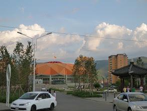 Photo: Mongolský národní cirkus